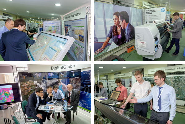 """The exhibition """"Engineering and Technologies-2014"""""""