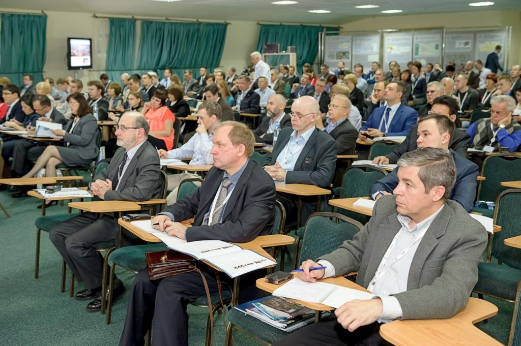 Пленарное заседание II Международного форума «Интеграция геопространства — будущее информационных технологий»